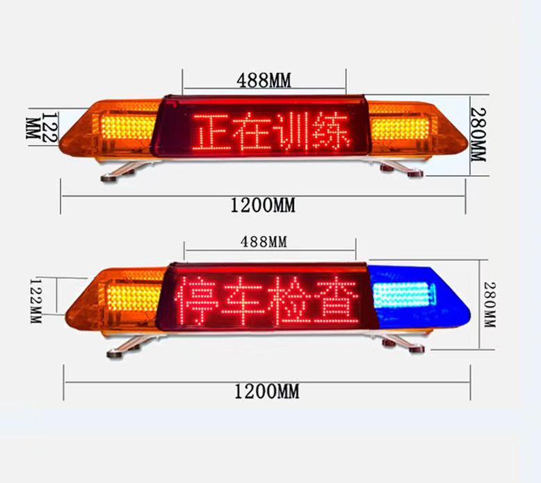 河南驾校考试顶灯,郑州驾校警示灯,驾校警示灯厂家