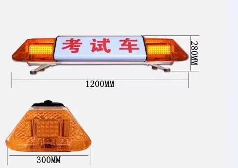 郑州驾校灯供应商,LED显示屏警示灯,显示屏驾校灯