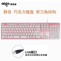 愛國者 V500 粉色 有線鍵盤 昆明電腦批發