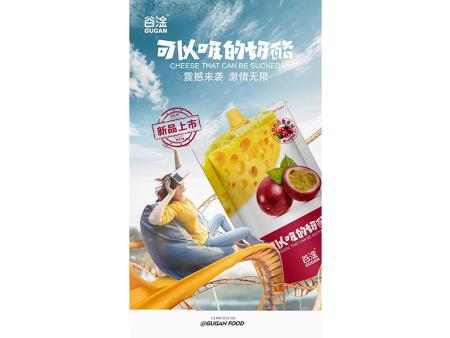 山东奶昔产品【自立袋奶昔经销商】LD乐动网址 欢迎您