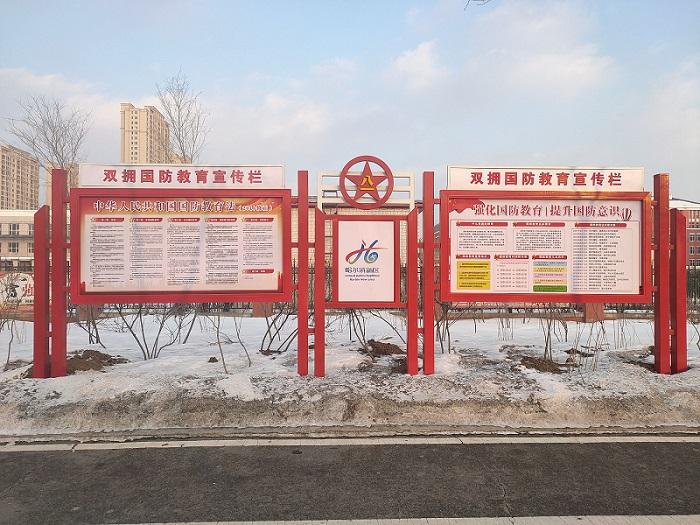哈尔滨展览展示-黑龙江领汇广告