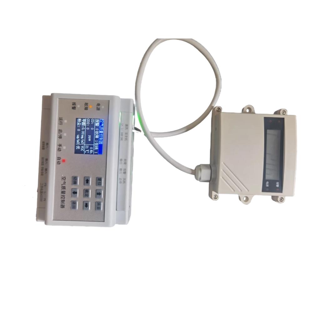空气质量检测控制器