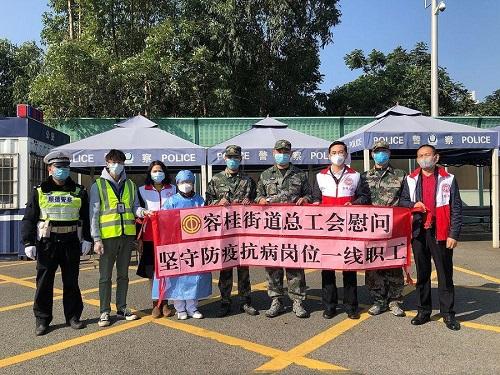 广东广州疫情通报,广东佛山疫情通报,广东深圳疫情通报