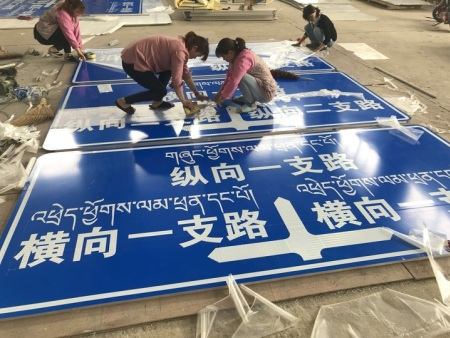 交通标志牌,广西标志牌定制厂家