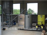 大连市活性炭粉自动配药与加药设备,活性炭投加设备厂家