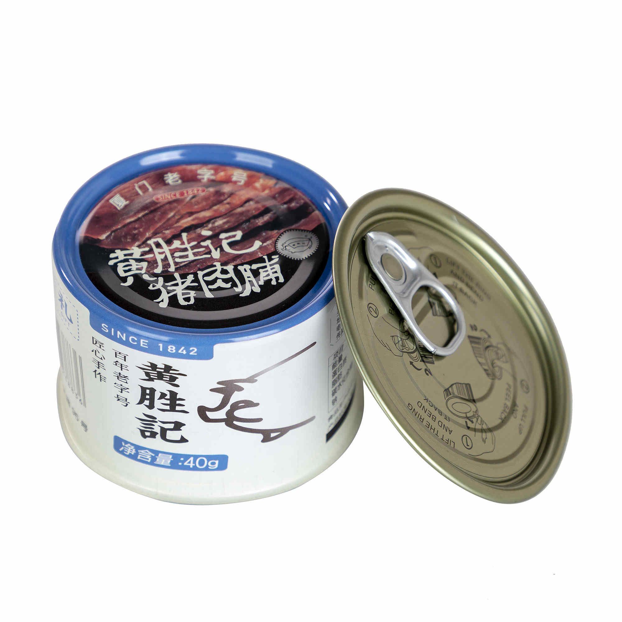 宜昌馬口鐵空罐-漳州市名聲好的馬口鐵空罐供應商推薦
