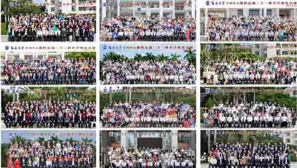 招生简章丨欢迎报读海南大学EMBA课程总裁32班