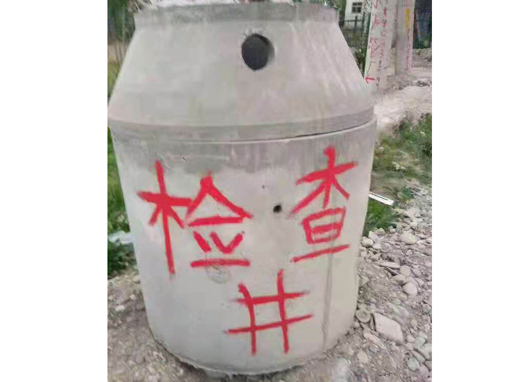 青海水泥检查井 西宁水泥化粪池 青海化粪池安装 大通汇源可靠