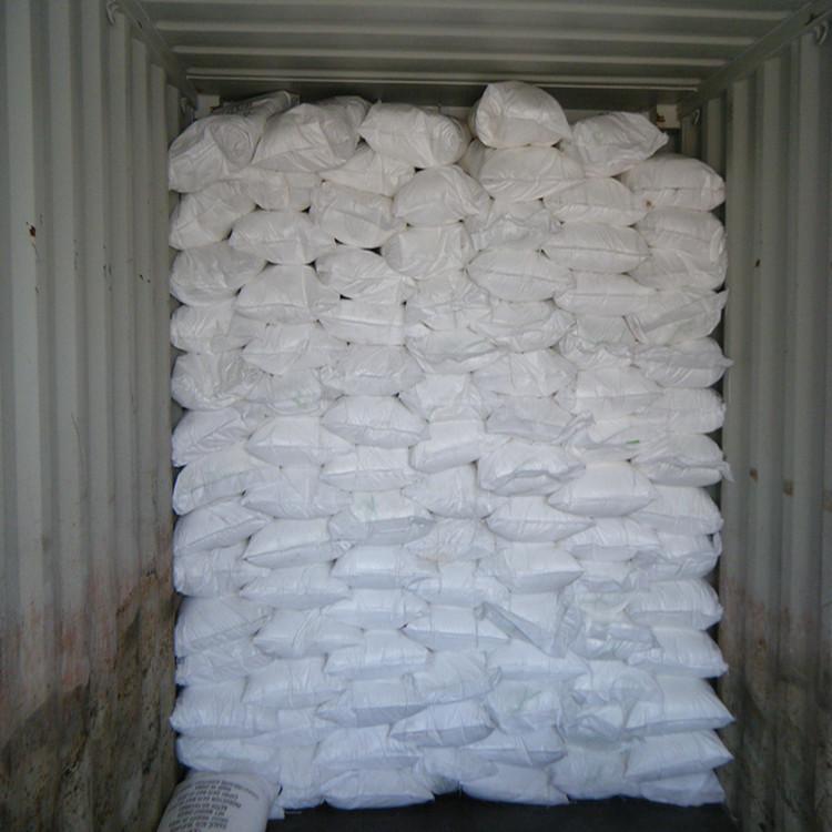 印尼国产多聚甲醛全国代理