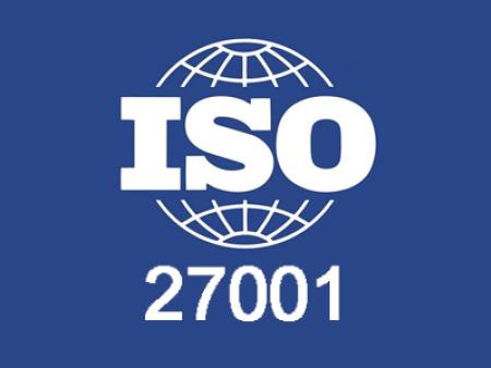 【广联认证】泰安ISO27001认证 泰安CMMI认证