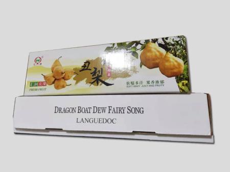 【騰宇】煙臺包裝 煙臺包裝彩印 煙臺包裝紙箱