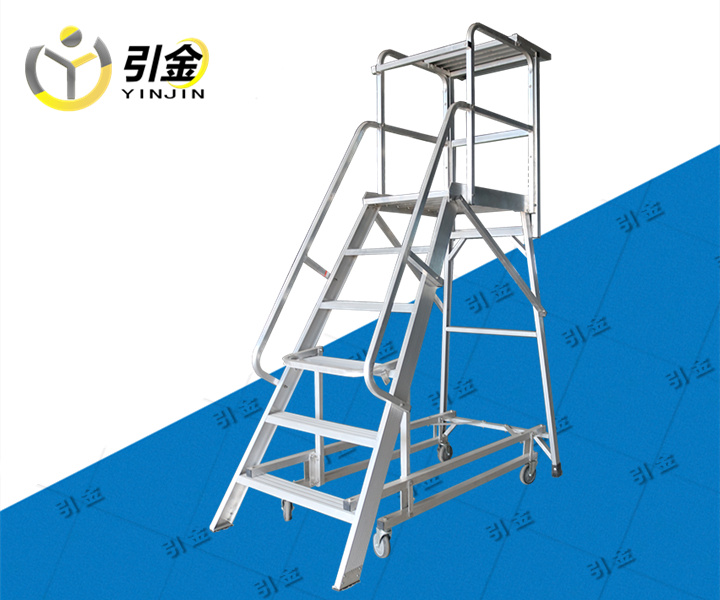 登高梯,登高梯厂家,移动登高梯