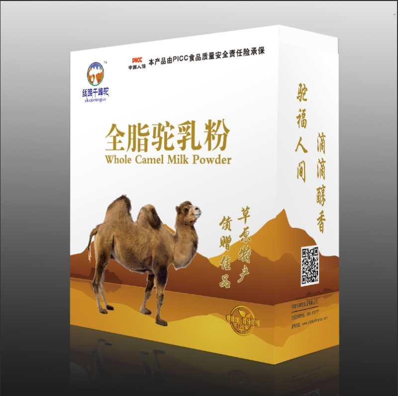 駱駝奶粉選擇阿拉善右旗羊駝