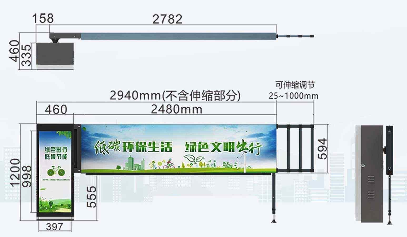 濱州軟膜燈箱廣告道閘