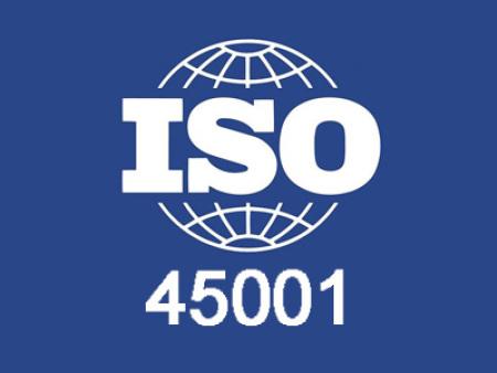 【广联认证】泰安职业健康安全认证 泰安ISO27001认证
