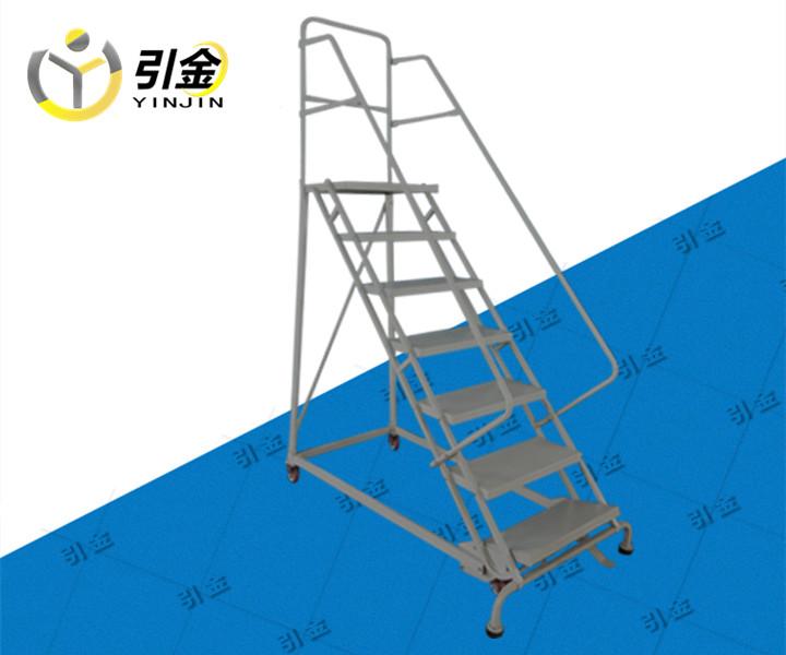 平台梯,登高作业平台梯,移动型登高作业平台梯