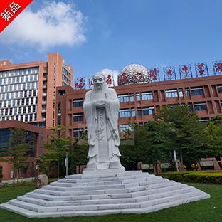 惠安石雕孔子雕像 校园孔子石雕报价