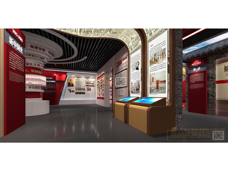 蘭州校史館設計 甘肅展覽工程 蘭州展廳設計哪家好 選芳菲大地