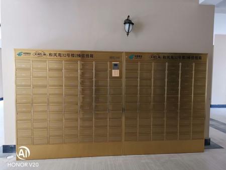 智能信包箱-信報箱廠家-廈門三鑫榮