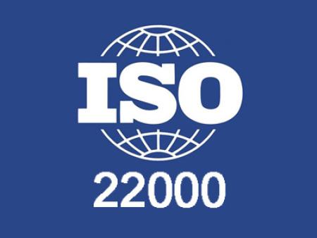 【广联认证】泰安ISO22000认证 泰安两化融合贯标认证