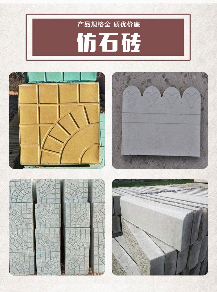 临朐仿石砖_树皮砖厂家潍坊仿石砖 云河仿石砖价格 步行砖厂家