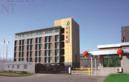 沧州市节能消雾型冷却塔厂家