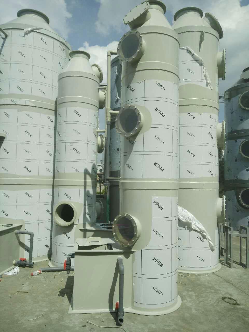 东莞厚街PP喷工业废气处理设备厂家找昊天-质量可靠-经久耐用