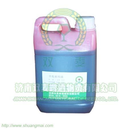 环保进口小麦啤酒酵母WB-06 济南哪里可以买到口碑好的蓝莓浓缩液