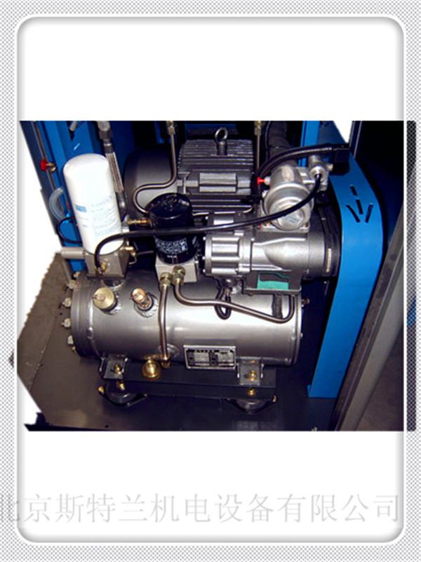 专业的螺杆空压机30HP|斯特兰空压机节能公司提供优质的北京螺杆空压机22KW-30HP