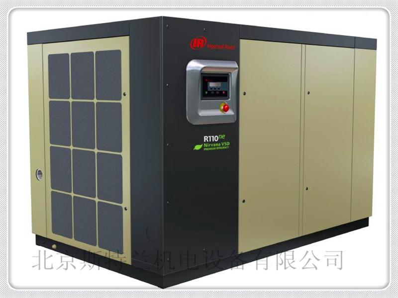 可信赖的英格索兰空压机维修保养北京市哪里有 -37kw英格索兰服务公司