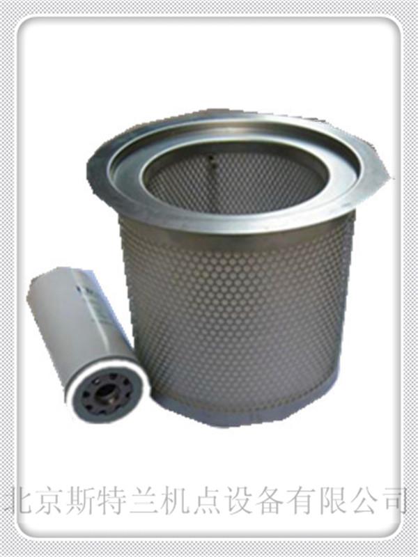斯特兰空压机节能公司提供有品质的博莱特空压机 55KW博莱特