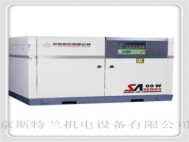 空压机维修大修SA-30|找信誉好的复盛空压机维修,就来斯特兰空压机节能公司