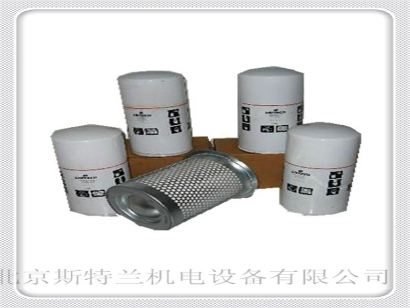 富达空压机维修北京市哪里有 邢台柳州富达空压机维修