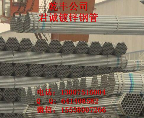 价位合理的镀锌管价格——强度高的镀锌管哪里买
