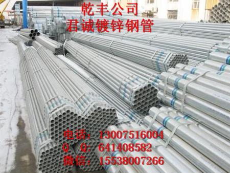 優惠的鍍鋅管價格|買韌性強的鍍鋅管就到乾豐鋼管