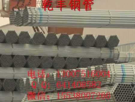 優質的鍍鋅管價格-鍍鋅管-品質保證