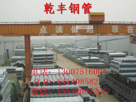 優質的鍍鋅管價格-河南鍍鋅管價格行情