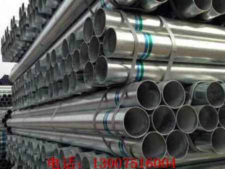 鍍鋅鋼管鍍鋅管君誠鍍鋅管正大鍍鋅管