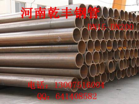 實惠的焊管價格_供應鄭州優良焊管