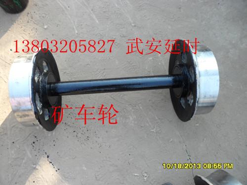 大量供应矿车轮|矿车轮规格
