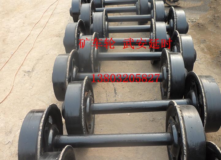 矿车轮对供应商|betcmp冠军国际矿山机械提供有品质的矿车轮对
