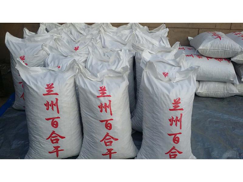 北京哪里有卖兰州鲜百合_供应兰州优惠的兰州鲜百合