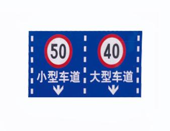 张掖道路标识标牌生产_要买好用的兰州道路标识标牌当选兰州金路交通