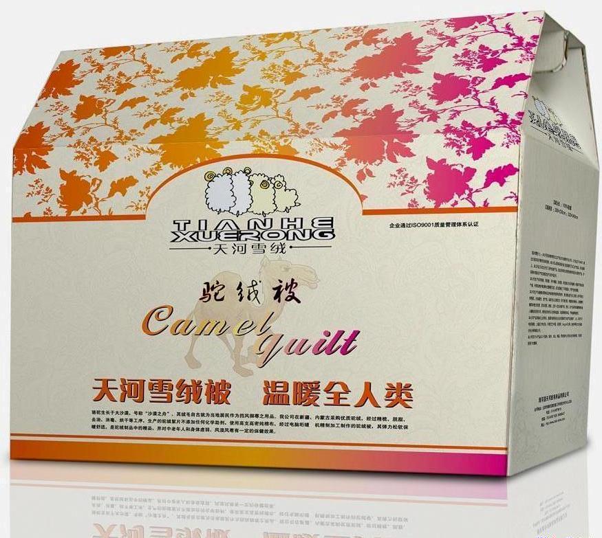 好看的驼绒被厂家_河北品牌好的河北驼绒被生产厂家推荐