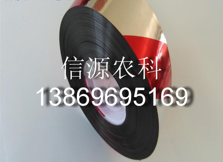 青州市供应驱鸟彩带哪里有供应,天津防鸟带