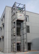 质量好的甘肃武威专业杂物电梯当选金旭电梯,高台金旭电梯
