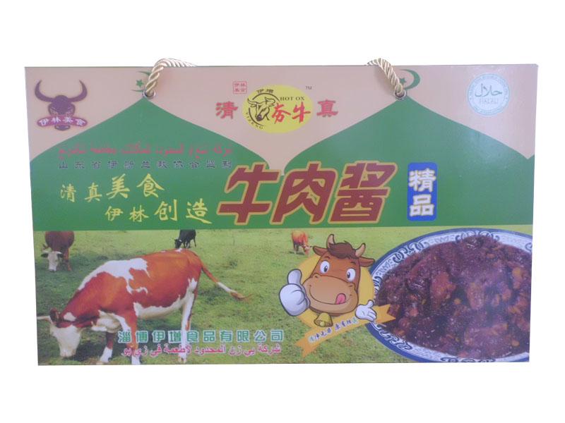 【大家都说好!】清真牛肉干,牛肉干哪个品牌好@伊增
