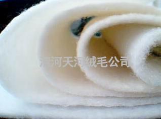 邢台哪里有提供工致的羊毛絮片――热销羊毛絮片采购