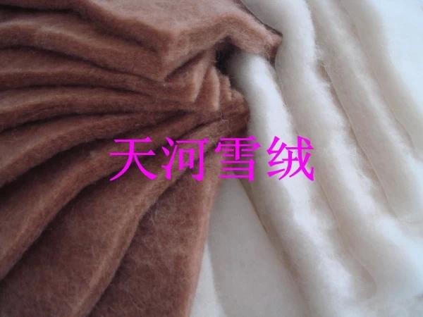 邢台哪里有提供价位合理的羊毛絮片_供销羊毛絮片采购