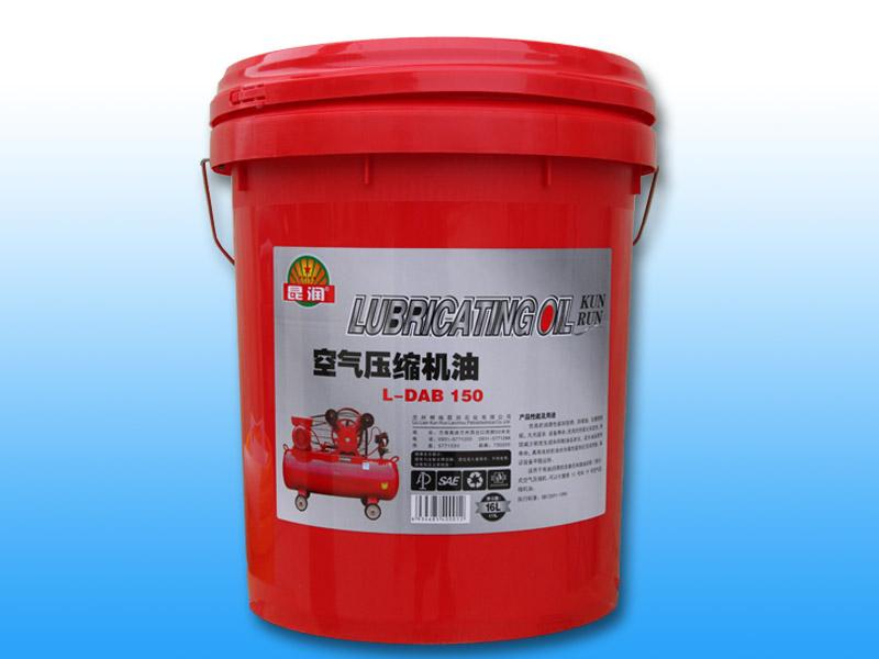 天水空气压缩机油价格-品牌好的兰州空气压缩机油可信赖